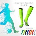 サッカーソックス 24.5-27cm ストッキング 靴下 フットサル スポーツ 吸湿性 耐摩耗性 底厚地 メンズ 大人 R-BAO ロン…
