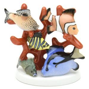 ヘレンドCD(ヘレンド フィギュリン)(05256)珊瑚礁の魚達動物置物・飾り物 オーナメントHEREND ハンガリー
