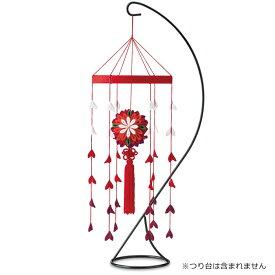 京ちりめん つまみ細工 大輪の和かざり(赤) LH-119 (メール便不可) お正月 クリスマス 年末年始 入園 入学 手芸用 準備用品 毎日21時から3時まで20%OFFクーポン