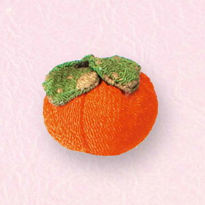 お飾パーツキット 柿 LH-365 (メール便可)