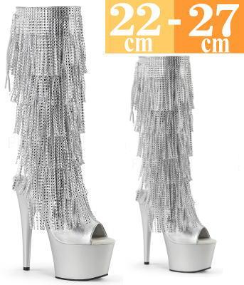 【お取り寄せ品】フリンジブーツ シルバー ヒール高18cm【イベント 舞台 コスプレ 衣装 大きいサイズ 靴 C-GEM】ADO2024RSF-SMPU (type)