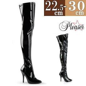 ニーハイブーツ 大きいサイズ サイハイブーツ 大きい サイズ ロングブーツ ハイヒール ピンヒール 12cmヒール 黒 ブラック エナメル ポインテッドトゥ 26cm 27cm 28cm 29cm レディース ボンテージ 女王様 コスプレ シューズ 靴 Thi2 butu2 h-hi c-bk ftzm