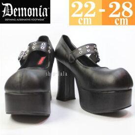 【サイズ交換ok】Demonia/デモニア 厚底 パンプス 黒 ストラッ付き 大きいサイズ 26cm 27cm 28cm レディース 靴 シューズ パンク ゴシック コスプレ スニーカー ローファー 女装 男の娘 CHA05BPU