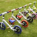 送料無料 バランスバイク 2歳 3歳 4歳 自転車 軽量 ブレーキ付き キックバイク ペダルなし自転車 ランニングバイク キ…