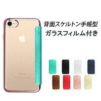 iPhone-case63