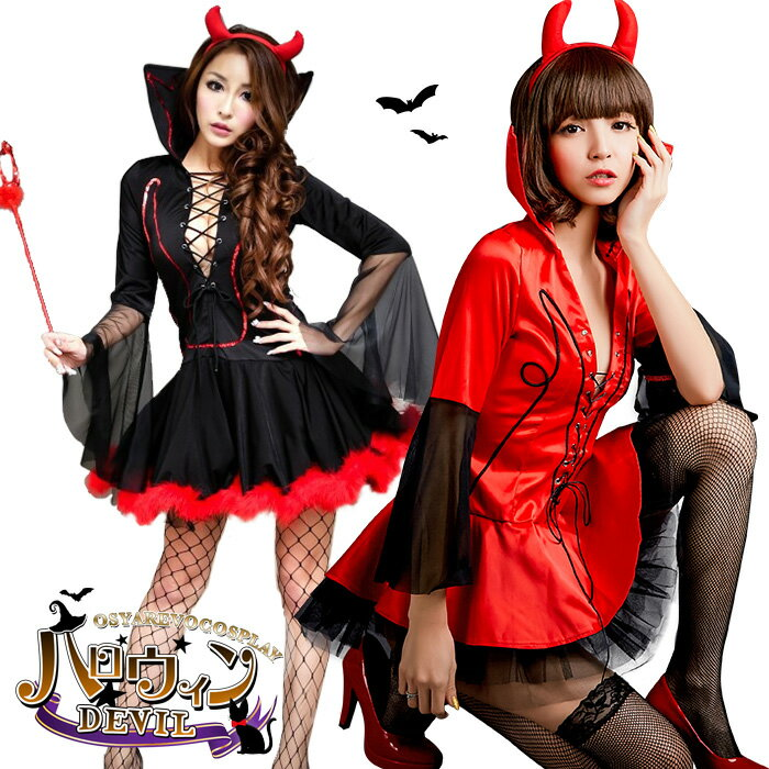 costume devil vampire devil costume play witch halloween costume masquerade party item dress goblin woman halloween costume for halloween devil costume play