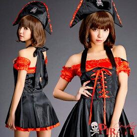 ハロウィン コスプレ 海賊 コスプレ 衣装 海賊 パイレーツ コスチューム 仮装 大人 ワンピ 海賊帽 帽子 黒 赤 テイストセクシー ハロウィン コスプレ衣装 こすぷれ cosplay cos コス コスプレ コスプレ 女性 ハロウィンコスチューム