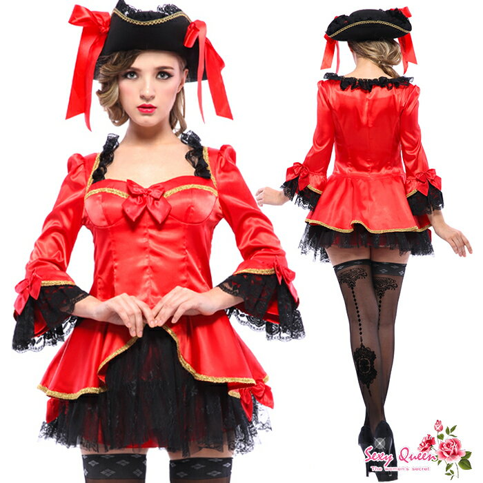 コスプレ 海賊 ハロウィン 衣装 パイレーツ 女海賊 海賊帽 コスプレ コスチューム 仮装 大人 ワンピ 海賊帽 帽子 白 青 テイストセクシー ハロウィン コスプレ衣装 こすぷれ cosplay cos コス コスプレ 大人 女性 ハロウィンコスチューム