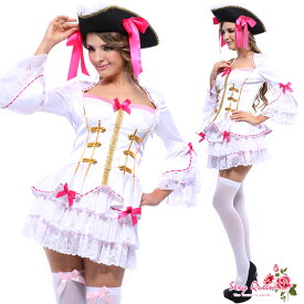 【返品交換不可】ハロウィン コスプレ 海賊 衣装 パイレーツ 女海賊 コスチューム 仮装 大人 ワンピ 海賊帽 帽子 白 ピンク テイストセクシー ハロウィン衣装 こすぷれ cosplay cos コス 大人 女性 ハロウィンコスチューム