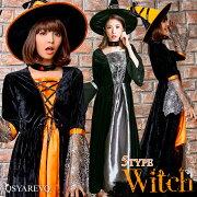 ハロウィンコスプレ魔女セットレディースオレンジシルバーセクシーコスチュームハロウィンコスプレhalloween可愛い衣服ワンピース帽子付きチョーカー魔法使いあす楽大人用かわいい