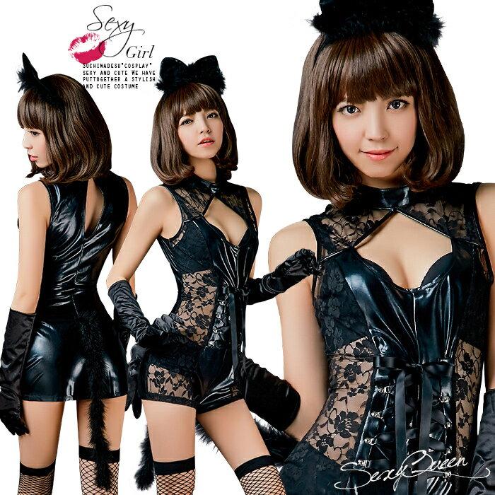 コスプレ 猫 セクシー 猫耳 ブラックキャット 黒猫 コスチューム 大人 女性 コスプレ衣装 レディース キャット アニマル対象外