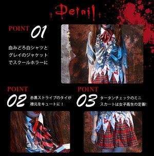 ゾンビコスプレコスチューム衣装ハロウィン制服ハロウィンゾンビ女子高生ブレザー大人用レディース