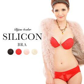 シリコンブラ A B C D 黒 赤 PINK BEIGE レース バストアップ ブラ ドレス インナー キャバ ナイトドレス ストラップレスブラ 見せブラ clz10733 盛りブラ