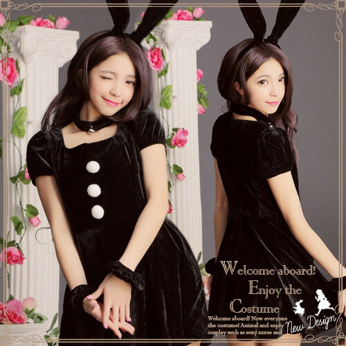 ハロウィン コスプレ ウサギ バニーガール コスチューム 衣装 女性