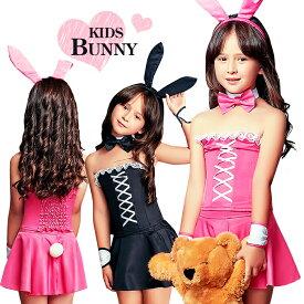 b31db243c20e7 ハロウィン コスプレ 子供 バニーガール キッズ ウサギ バニー 親子ペア コスチューム コスプレ衣装 ピンク ブラック pink