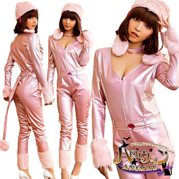 アニマル コスチューム バニーガール セクシー ピンクプードル バニー 衣装 アニマル レディース ハロウィン コスプレ コスチューム衣装