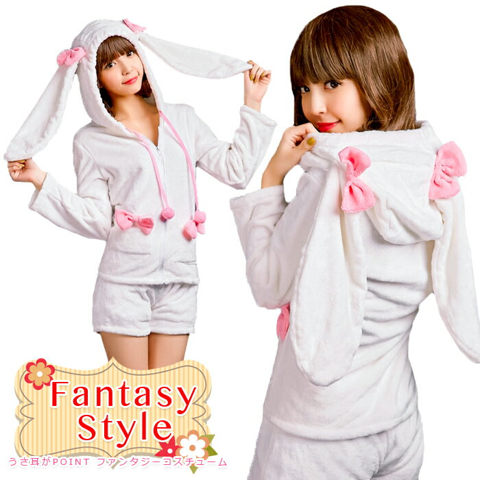 ウサギ バニー コスチューム バニーガール アニマル もこもこ モコモコ ウサギ ルームウェア コスプレ衣装 ハロウィン コスプレ コスチューム衣装