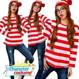 ハロウィンコスプレ大きいサイズボーダーシャツ帽子囚人服囚人男女兼用メンズレディースレディースコスチュームメンズ赤白ボーダー衣装ハロウィン衣装仮装キャラクター
