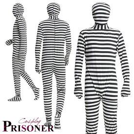 ハロウィン コスプレ メンズ 囚人 囚人服 男女兼用 全身スーツ ボーダー囚人 長袖 プリズナーコスチューム プリズン 仮装 大人用 男性 メンズ パーティー コスチューム 衣装 ゾンビ