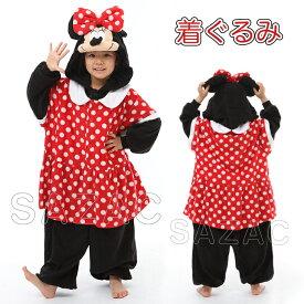 ハロウィン 衣装 子供 ディズニー ミニー 子供用 110 SAZAC(サザック) フリース着ぐるみ ハロウィン 衣装 子供 仮装 衣装 コスプレ コスチューム キッズ キャラクター 公式 正規ライセンス品 パジャマ かわいい 可愛い