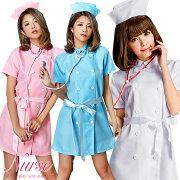 コスプレナースナースコスプレナース服看護婦コスプレ女医コスプレ白衣コスプレナース制服ハロウィン衣装こすぷれコスナースキャップセクシーナースナースコスチュームコスプレ衣装cosplayあす楽対応