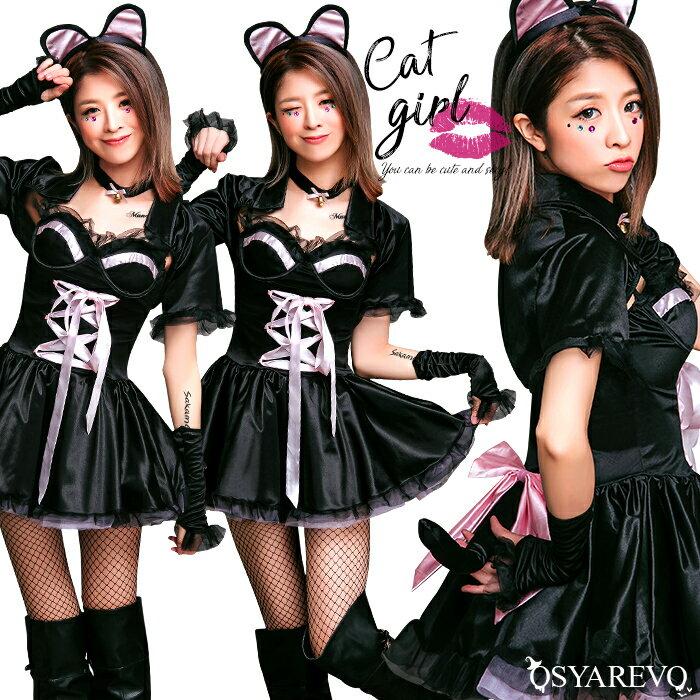 返品交換不可 ハロウィン コスプレ ネコ 猫 コスチューム 仮装 黒猫 衣装 セクシー アニマル ゴスロリ ワンピース ミニ レディース ねこ耳 大人 ハロウィン コスプレ コスチューム衣装