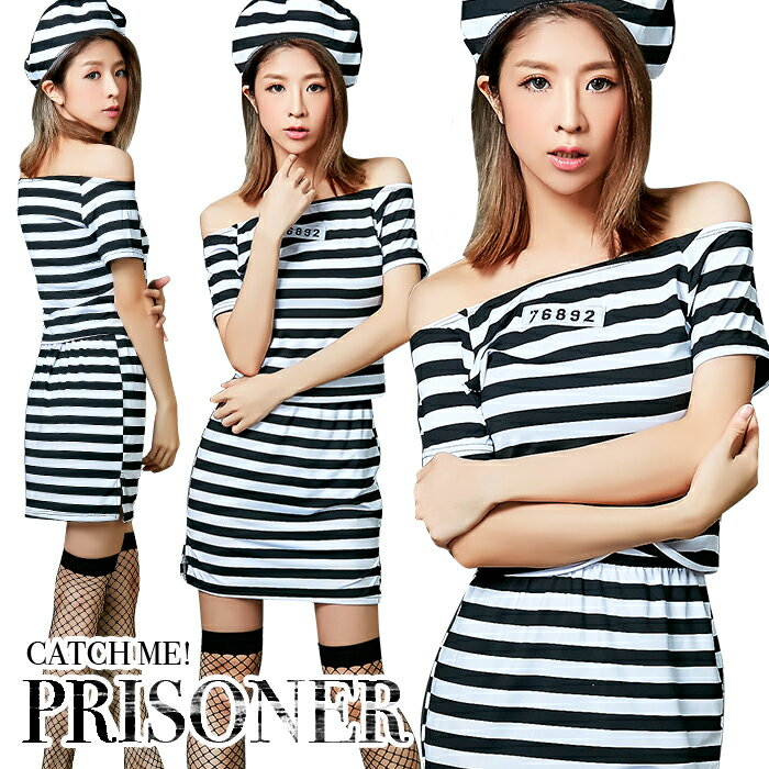 コスプレ 囚人 ハロウィン セクシー コスチューム 囚人服 プリズナー 制服 衣装 コスチューム ハロウィン コスプレ 仮装 コスプレ衣装