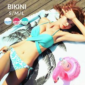 水着 ビキニ レディース 上下別 可愛い ワイヤービキニ 小胸 ホルターネック フロントクロス バックリボン 肩紐取り外し可 ビーチ リゾート グリーン ピンク ホワイト S M L 送料無料