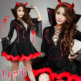 ハロウィン デビル 悪魔 小悪魔 魔女 コスプレ衣装 セクシー コスチューム コスプレ 仮装 変装