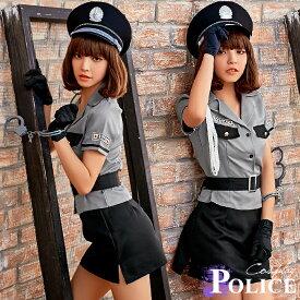 ハロウィン コスプレ ポリス ミニスカポリス 警察 警官 衣装 シャツ スカート 帽子 仮装 ハロウィン衣装 コスチューム こすぷれ コス おすすめ ハロウィンコスプレ 可愛い 男ウケ セクシー エロ 大人 レディース