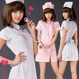ハロウィン コスプレ ナース ナース服 衣装 ピンク 可愛い コスチューム m-2L看護婦 セクシー 制服 ミニスカ 女医 セクシー エロ 大人 レディース