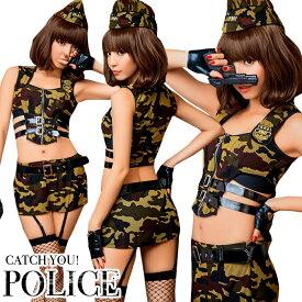 ハロウィン コスプレ ポリス アーミー ミリタリー 迷彩 コスチューム 婦人警官 セクシー ハロウィン コスプレ 制服 拳銃 ミニスカポリス