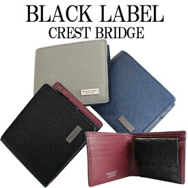 クレストブリッジ 財布 折り財布 カラーエンボス チェック バーバリーチェック 51210-710