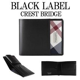 ブラックレーベル クレストブリッジ 財布 二つ折り財布 牛革 小銭入れあり ナイロン CB チェック BLACK LABEL CRESTBRIDGE メンズ ブランド おしゃれ かわいい 正規品 新品 2020年 ギフト プレゼント 51210-327