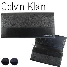 カルバンクライン 財布 二つ折り 長財布 かぶせ【Calvin Klein CK メンズ レディース ブランド おしゃれ かわいい 紳士財布 送料無料 正規品 新品 2020年 ギフト プレゼント 黒 ブラック ネイビー】アロイ2 822655