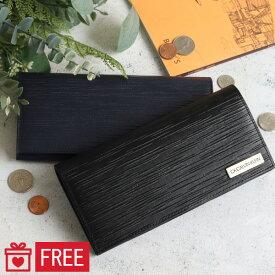 シーケーカルバンクライン 長財布 メンズ タット2 808616 CK CALVIN KLEIN 本革 レザー