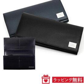 カルバンクライン 財布 二つ折り 長財布 かぶせ【Calvin Klein CK メンズ レディース ブランド おしゃれ かわいい 紳士財布 送料無料 正規品 新品 2020年 ギフト プレゼント 黒 ブラック ネイビー】レジン2 826655