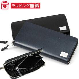シーケー カルバンクライン 長財布 レジン2 メンズ 826656 CK CALVIN KLEIN 牛革 本革 レザー ブランド専用BOX付き