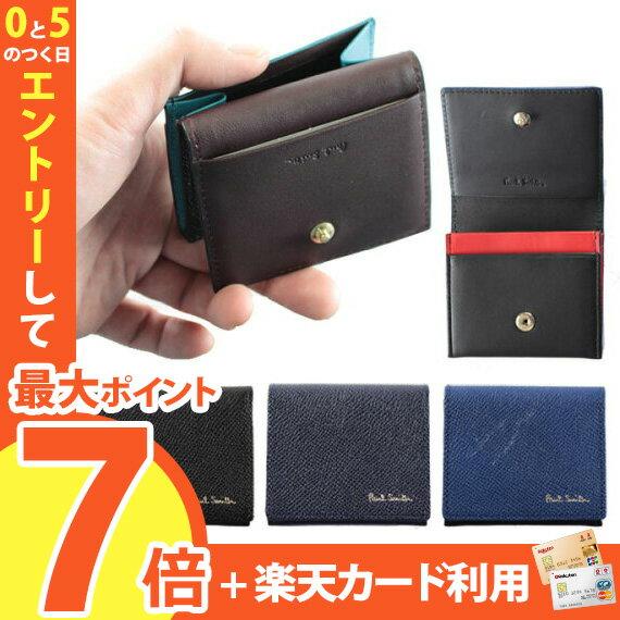 ポールスミス メンズ 小銭入れ カラーフラッシュ PSC411 コインケース 財布 本革 レザー 男性用 送料無料 ギフト プレゼント ラッピング無料 Paul Smith