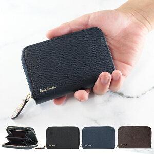 ポールスミス 財布 コインケース 小銭入れ 定期入れ パスケース カードケース メンズ Paul Smith ジップストローグレイン 873219 PSC780 ホワイトデー