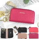 ポールスミス キーケース 財布 レディース 4連キーケース 小銭入れ コインケース Paul Smith 財布 本革 牛革 レザー …