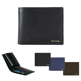 ポールスミス 財布 二つ折り財布 シティエンボス 小銭入れあり 【Paul Smith メンズ レディース ブランド 正規品 新品 2019年 ギフト プレゼント】 P305