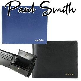 ポールスミス 財布 二つ折り財布 シティエンボス 小銭入れあり 【Paul Smith メンズ レディース ブランド 正規品 新品 2020年 ギフト プレゼント】 P305