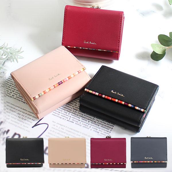 ポールスミス 財布 レディース 二つ折り財布 牛革 羊革 ブラック ピンク バーガンディー クロスオーバーストライプトリム W544