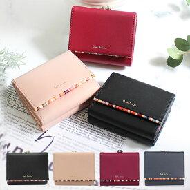 ポールスミス 財布 レディース 二つ折り財布 ミニ財布 ミニウォレット 牛革 羊革 Paul Smith ブラック ピンク バーガンディー ネイビー クロスオーバーストライプトリム W544 キャッシュレス