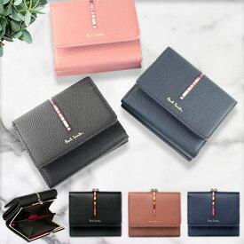 ポールスミス 財布 レディース 二つ折り財布 ネイビー ピンク ブラック 牛革 Paul Smith インセットクロスオーバーストライプ W654 送料無料 正規品 新品 ラッピング無料 Paul Smith ポール・スミス ギフト プレゼント 女性 婦人