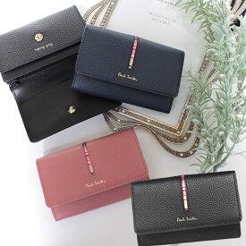 ポールスミス カードケース レディース 名刺入れ ネイビー ピンク ブラック 牛革 Paul Smith インセットクロスオーバーストライプ W651 送料無料 正規品 新品 ラッピング無料 Paul Smith ポール・スミス ギフト プレゼント 女性 婦人