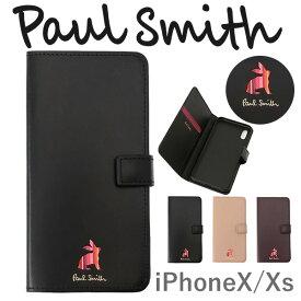 ポールスミス アイフォンケース レディース スマホケース iPhoneX iPhoneXs Paul Smith レザー 本革 牛革 コンサバ フェミニン フォーマル ブランド おしゃれ かわいい うさぎ 兎 マーケトリーストライプラビット W998