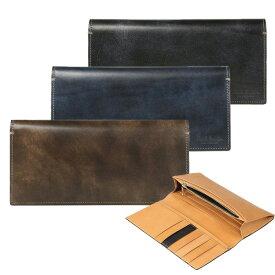 【父の日ギフト】ポールスミス 財布 コレクション メンズ かぶせ 長財布 ロングウォレット 本革 レザー 男性用 送料無料 ギフト プレゼント ラッピング無料 ステインカーフ Paul Smith 554844 J313N 父の日