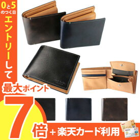 ポールスミス 財布 二つ折り財布 PCステインカーフ 小銭入れあり Paul Smith メンズ レディース ブランド 正規品 新品 ギフト プレゼント J312N